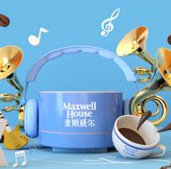 内有音箱:麦斯威尔 速溶咖啡 音乐礼盒装496g*2件+凑单