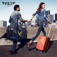 上市公司出品 Fashion & Joy 20寸 拉链拉杆行李箱
