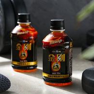 提神醒脑!米源 玛咖 维生素功能饮料 300ml*8瓶