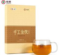 中粮出品:中茶 手工金茯 安化黑茶 1kg
