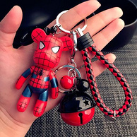 尤莱卡 皮质编织 钥匙扣