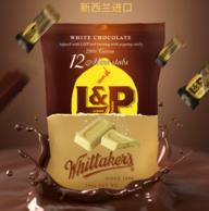 口味清奇!新西兰 Whittaker's 惠特克 跳跳糖白巧克力180g