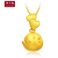 周大福 F200642 生肖鸡 足金黄金吊坠 2g