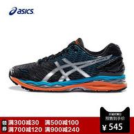 预售、限尺码:Asics 亚瑟士 Gel-Nimbus 18 男士缓震跑鞋