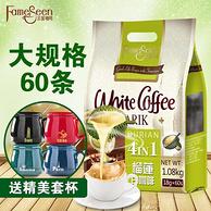 马来西亚进口:名馨 榴莲 速溶白咖啡18g*60条