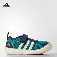 adidas 阿迪达斯 男童 运动休闲鞋AF3911