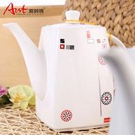 Arst 雅诚德 欧式 陶瓷茶壶1.6L