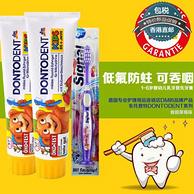 DM Dontodent 可吞咽抗龋齿婴幼儿牙膏 草莓味 适用1-6岁 100ml*4支