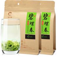 郁含香 碧螺春绿茶 320g*2件