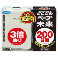 第37波团购!200日!3倍效力!日本VAPE无味 驱蚊器