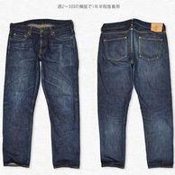 日本高端手作单宁牛仔!日本冈山产JAPAN BLUE JEANS JB6104Z-J牛仔裤