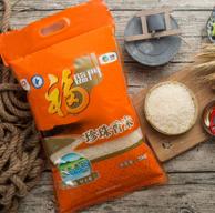 中粮出品 福临门 珍珠香米5kg*4件