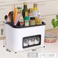 希斯朵 塑料 厨房 小号 调料品 置物架