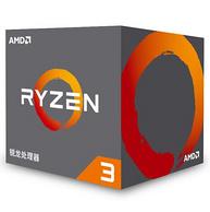 锐龙 AMD Ryzen 3 1200 处理器4核AM4接口 3.1GHz 盒装
