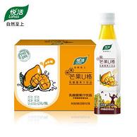 中粮旗下:悦活 芒果U格 乳酸菌果汁饮料350ml*15瓶