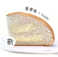 人气网红!苏州花园饼屋 奶酪包 120g*4个