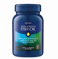 提高免疫力首选!GNC 三倍强效深海鱼油 60粒