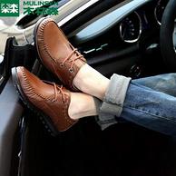 手工缝制:木林森 男士 头层牛皮 休闲皮鞋