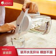 日本 Asvel 阿司倍鹭 1.6L 冷水壶