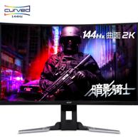 144Hz、2K!Acer 宏碁 暗影骑士 31.5英寸 曲面电竞显示器XZ321QU