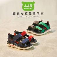 专柜同款 木木屋 儿童凉鞋