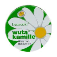 德国 herbacin 贺本清小甘菊 铝罐经典香型护手霜 20ml*3个*3组
