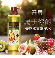 日本进口 Hair Recipe 控油丰盈  无硅油补水洗发水530ml