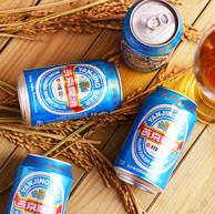 限地区:燕京啤酒 11度 蓝听啤酒 330ml*24听*2件
