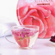 一朵一杯 小藏 冻干 墨红玫瑰花茶 20朵礼盒装
