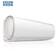 预约: KELON 科龙 KFR-35GW/EFVEA1(1P26) 1.5匹 壁挂式空调