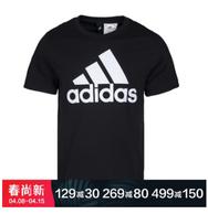 adidas 阿迪达斯 CD4864 男子运动T恤