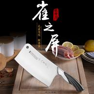 SHIBAZI 十八子作 铸钢柄系列砍骨刀  S2601-A