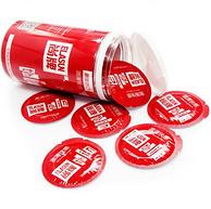 泰国 尚牌 超薄颗粒带刺狼牙 避孕套 30片