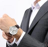 历史新低: EDOX 依度 Les Vauberts系列 83010-3B-AR 男士机械腕表