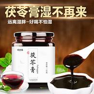 远离湿胖!福东海 蜂蜜茯苓膏150g
