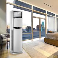 Gree 格力 京炫 3匹 定频冷暖  立柜式空调KFR-72LW/(725891)NhAbD-3