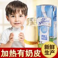 澳洲进口 澳伯顿 全脂牛奶250ml*24瓶