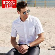 红豆旗舰店:男士 抗皱 短袖衬衫