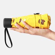 布朗熊 五折伞 超轻迷你太阳伞