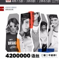 促销活动:天猫 初语旗舰店 品牌团