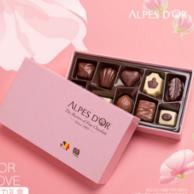 比利时进口 爱普诗夹心巧克力108g礼盒装