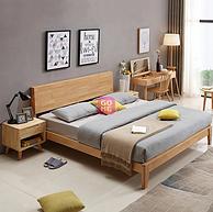 恒兴达 全实木床+床头柜组合 1.8*2m