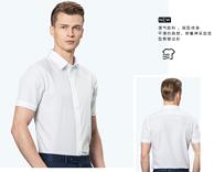 日本市占率55% 千元级面料!DeepOcean 短袖衬衫