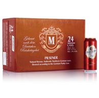 德国进口 梅克伦堡 比尔森啤酒 500ml*24瓶