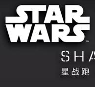 今晚0点!star wars X RUN! 天猫 李宁官方网络旗舰店