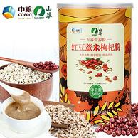中粮出品:山萃 红豆薏米枸杞粉608g