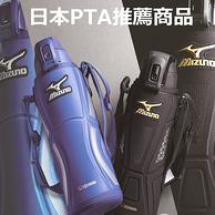 18年美津浓合作款,ZOJIRUSHI象印 不锈钢保冷运动水壶1.5L SD - FX15 - AA