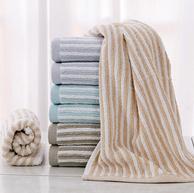 金号 条纹洗脸毛巾 8条装