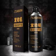 车魔 Car satan 机油添加剂 陶瓷保护剂 加强型 200ml