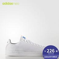 24日:adidas 阿迪达斯 neo 男士休闲鞋AW3919